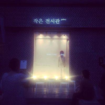 jiman_soomdo_performance01